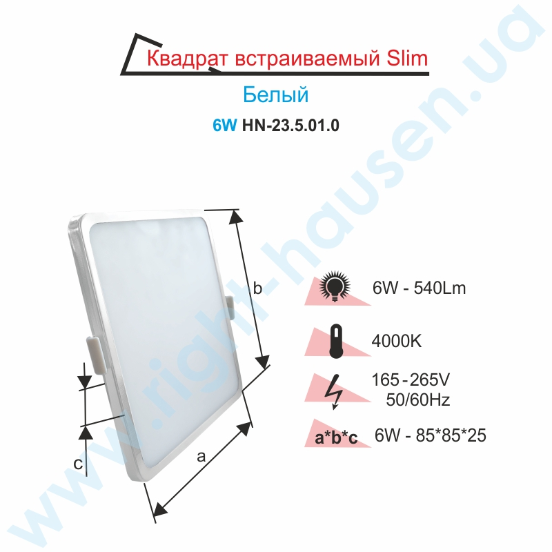 Светильник LED PANEL RIGHT HAUSEN квадрат SLIM 6W 4000K IP20 белый HN-235010